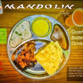 Mandolin Cafe Runner Plaza, Bogra Grill, Nun, Drinks